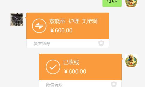 2019年秋季招生简章-石家庄白求恩医学中等专业学校